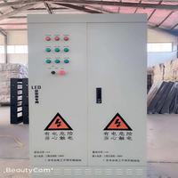 200kw配电箱