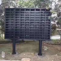 LED防水箱体